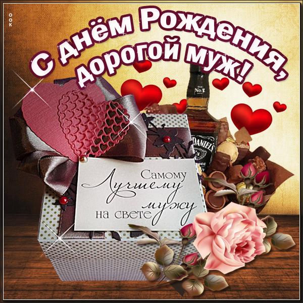 Поздравления с днем рождения любимому если он далеко